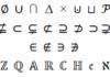 Alt-Tastenkombinationen für Symbole der Mengenlehre (Mathematik)
